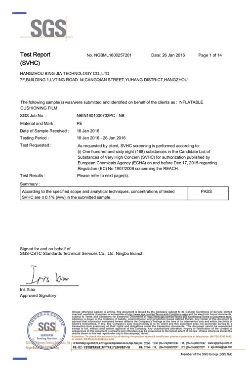 certificate of BJT LockedAir air cushion system
