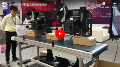 Instant Printing and Label Machine Exhibition Live Demonstration